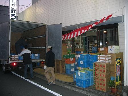 神代収穫祭2004