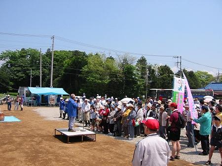 小山町田植え体験ツアー(2001.5.13)