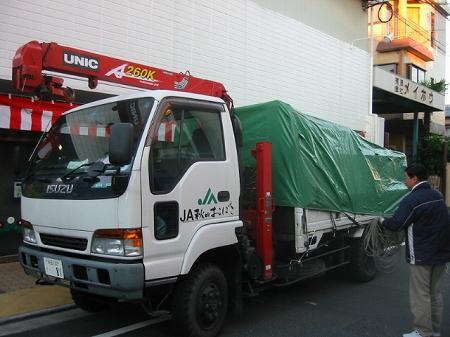 秋田神代収穫祭2002(2002.11.03)