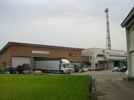 鮭川・米山訪問(2003.09.18)
