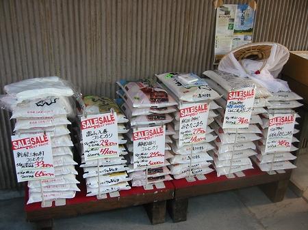秋田神代収穫祭2003
