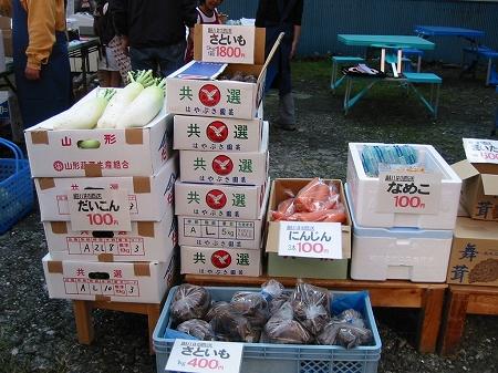 鮭川新米祭り2003