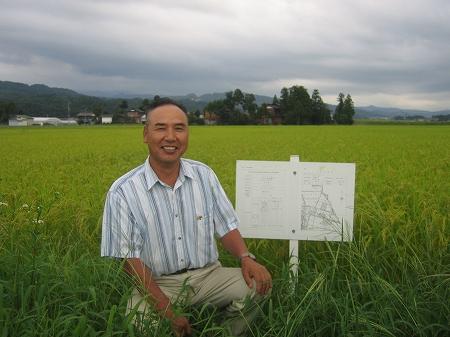 三和訪問(2005.08.27)