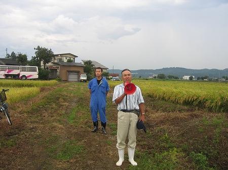 三和稲刈り体験ツアー2005