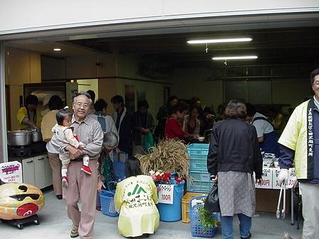 神代収穫祭2000
