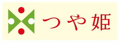 山形庄内産つや姫入荷(6/27)