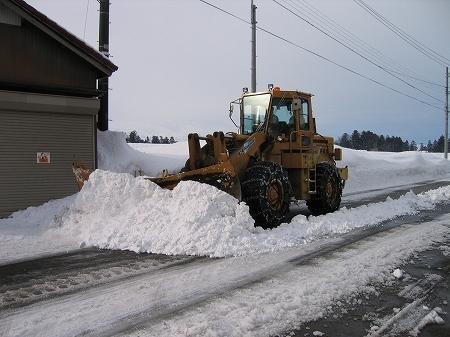 三和訪問(2006.02.06)