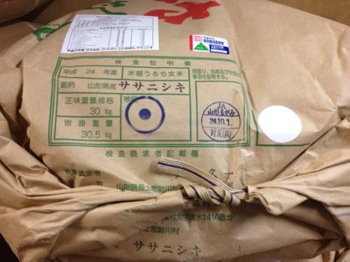 特別栽培米•鮭川村ササニシキ新米入荷!