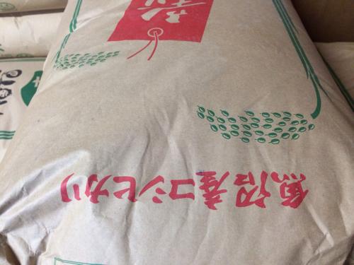 魚沼産コシヒカリ新米入荷(10/2)