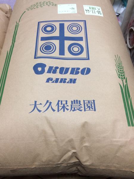 玄米食専用の巨大胚芽玄米カミアカリ入荷(11/19)