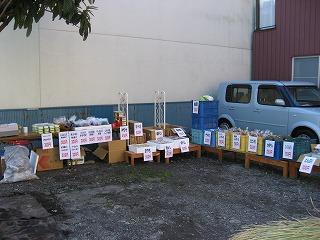 神代収穫祭2006(10/8)