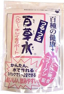 つる・つる百草水新発売(3/3)
