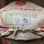 平成27年産新米・特別栽培米新潟三和コシヒカリ 入荷(9/27)