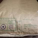 特別栽培米ふっくりんこ入荷(10/30)