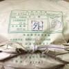 巨大胚芽玄米カミアカリ入荷(12/26)