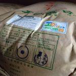 特別栽培米東町ミルキークイーン新米入荷(2017/10/10)
